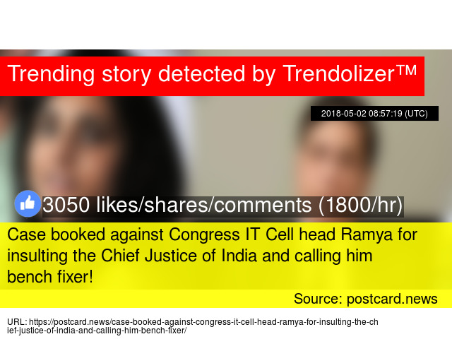 Image result for congress IT cell head ramya funny tweets