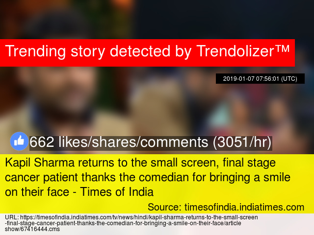 Kapil Sharma returns to the small screen, final stage cancer patient