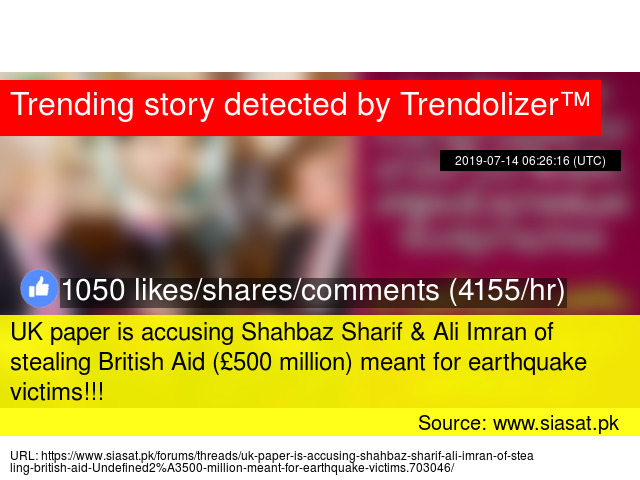 UK paper is accusing Shahbaz Sharif &