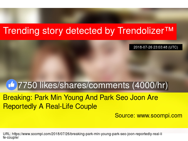 Breaking: Park Min Young And Park Seo Joon Are Reportedly A