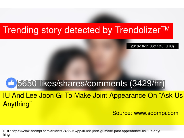 """IU And Lee Joon Gi To Make Joint Appearance On """"Ask Us Anything"""""""